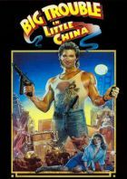 No Image for BIG TROUBLE IN LITTLE CHINA